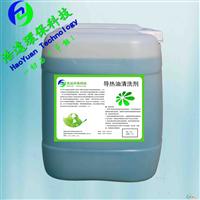 SP102導熱油爐清洗劑