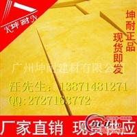 荆州发电机组隔音玻璃棉板