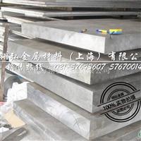 5A05铝板厚度规格