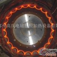 高频齿轮淬火设备