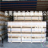 7075t651优质铝板