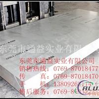 6082铝合金板价格