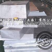 2024铝板规格订做