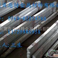 6061铝条、7090铝条、6201铝扁条