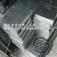 5052镁铝铝板