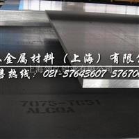 5A05抗疲劳铝板强度