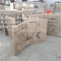 提供定制雕刻鏤空鋁單板廠家