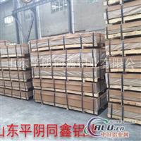 氧化铝板抗污、防火性、金属感强