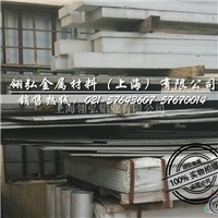 5A05防锈铝镁合金铝板