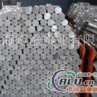 5A05铝合金,5A05铝管