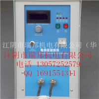 厂家直销热卖焊接硬质合金刀具 刀片的高频钎焊机