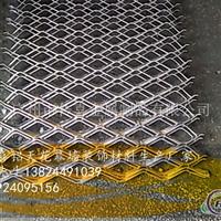 供應鋁單板拉伸菱形網格幕墻天花