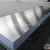 山东铝板生产厂家专业批发供应