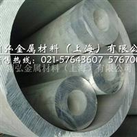 2024易加工铝板