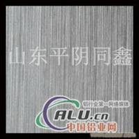 拉丝铝板、铝卷