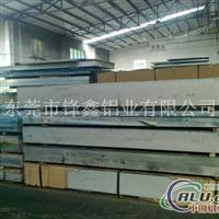 6061铝板 优质铝合金板