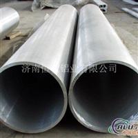 6061铝管纯铝铝管