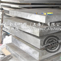 西南5A05铝合金板