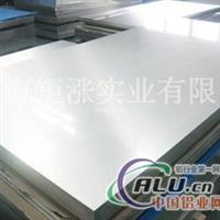 7A03铝板生产厂家