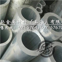 5A05铝合金性能 5A05超硬铝板