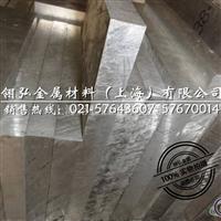5052高耐磨铝板