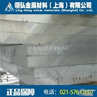 1100优质铝板