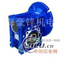 现货NMRV蜗轮减速机.