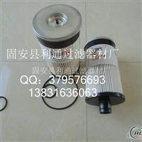 油水划分器滤芯FS20020