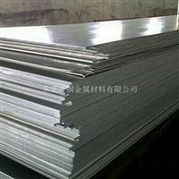 國產進口2011鋁板,2024鋁板