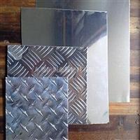 防滑鋁板,扁豆形、五條筋防滑鋁板