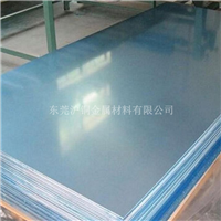 國產進口6063鋁板,6063T6鋁板