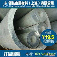 环保1100铝板
