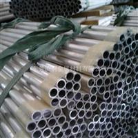 国产进口杜<em>拉</em><em>铝</em>管,2A12铝管