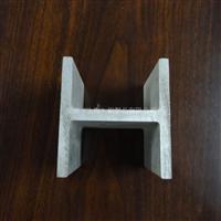 供应异型工字铝型材 氧化工字铝