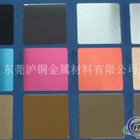 1050、5052黑色氧化拉絲鋁板