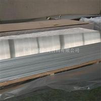 3003软态铝板,3003拉伸铝板
