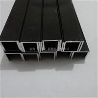 供应各型号槽铝表面加工氧化喷涂