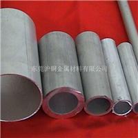 7075T6铝管,7075无缝铝管