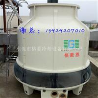 发电机专项使用高温圆型冷却塔