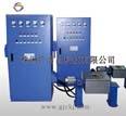 供应1~50Kg小型熔炼炉