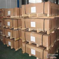 高硬度6061T6铝合金板价格