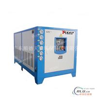 铝氧化专用冷冻机氧化冷冻机
