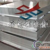 进口5052h24铝板