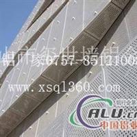 氟碳幕墙铝单板其优良特性