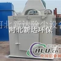 廠家報價HD8932型單機布袋除塵器