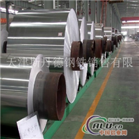 柳州1060铝板价格
