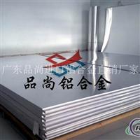 1100进口铝板 进口铝板1100
