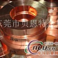C10200无氧铜带、分条