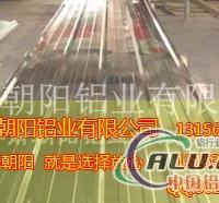 江苏厂家直供900型铝瓦