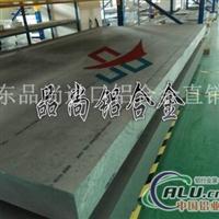 进口超硬航空铝板A2017